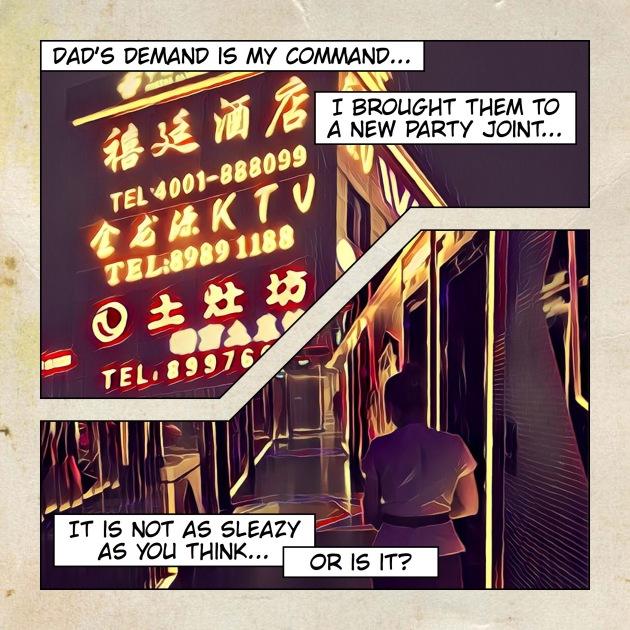 comic03_23